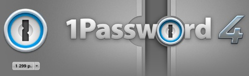 1password 4