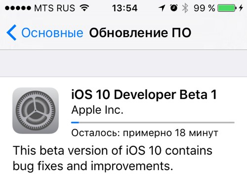 Ios10 beta1 download