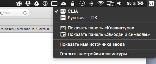 Us ru language icons mac os sierra