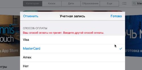 Appstore yandex money
