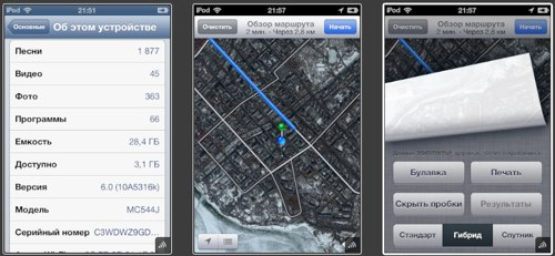 Ios6 maps navi