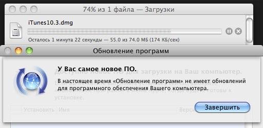 _VERIFIED_ Itunes 10.3 1 Download Mac itunes-10-3-download