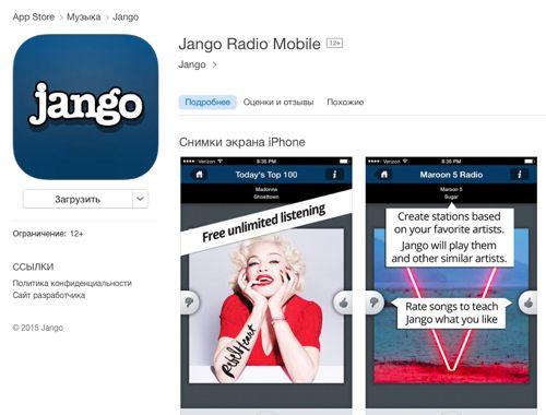 Jango radio app