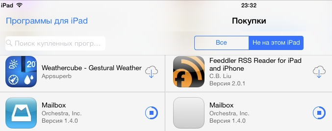 Mailbox App Store