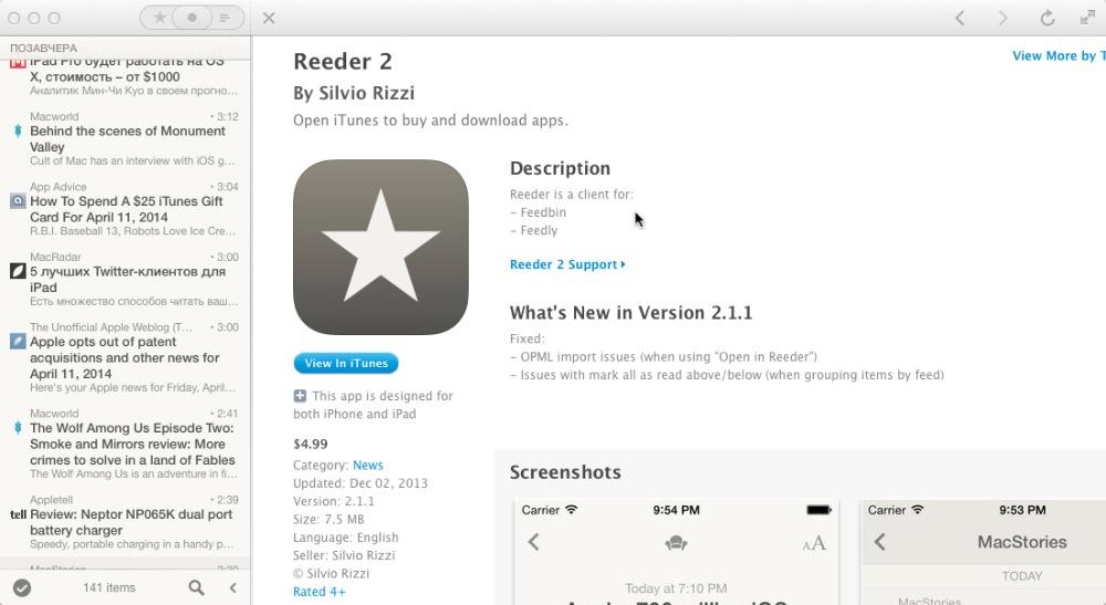 Reeder2 mac