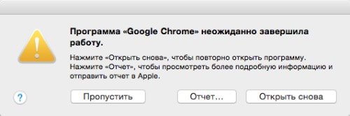 Yosemite chrome crash