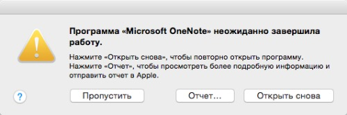 Yosemite onenote crash