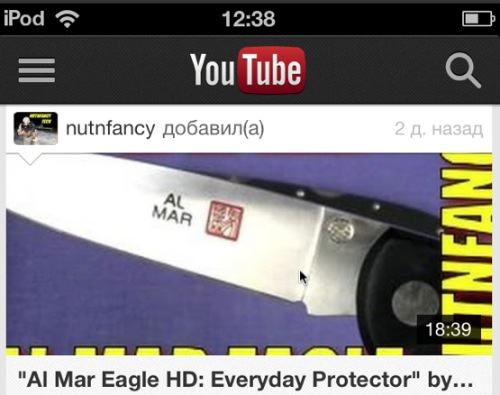 Youtube for iOS by Google